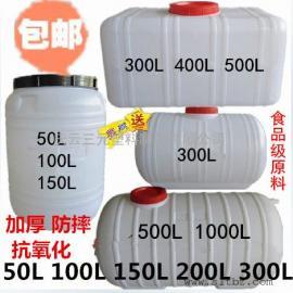 1吨卧式打药机塑料桶卧式PE储罐 1000L升喷雾剂