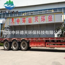 厂家供应优质溶气气浮设备 涡凹气浮机 污水处理设备 气浮装置