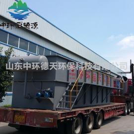 厂家直销 供应 加工 溶气气浮机污水处理设备竖流式