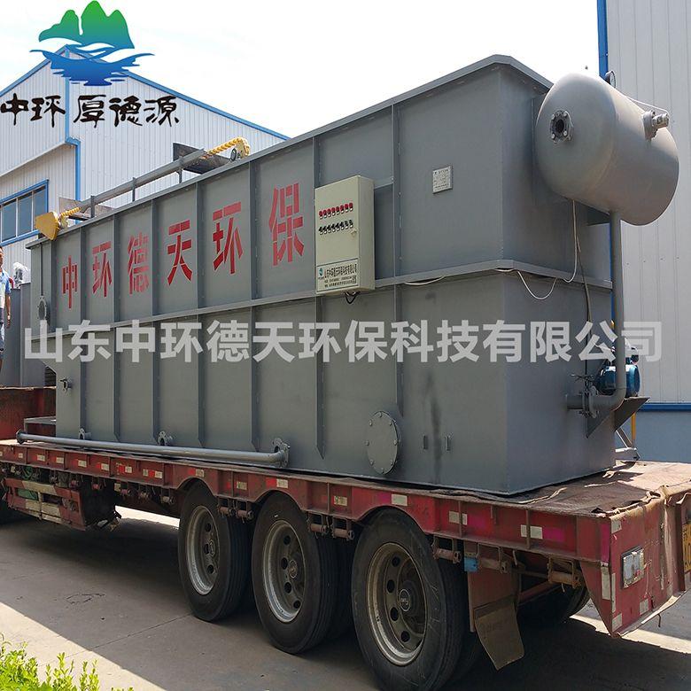 优质气浮机厂家专供 溶气气浮机 污水处理设备 厂家直销