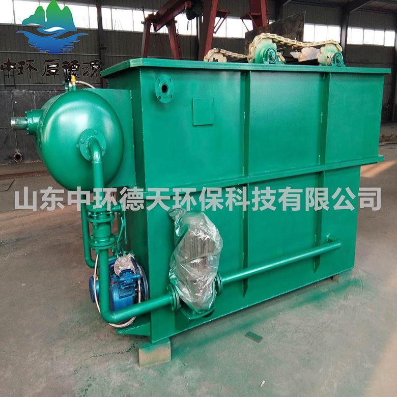 一体化污水处理设备气浮机 污水处理成套气浮机装置 定制