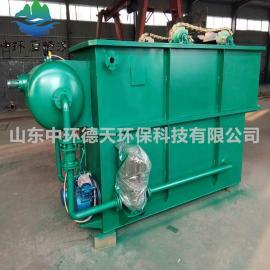 厂家直销污水处理设备 溶气气浮机 平流式气浮设备小型气浮装置