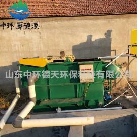 中环厚德源 工业污水成套处理设备气浮机装置 溶气气浮机处理污水