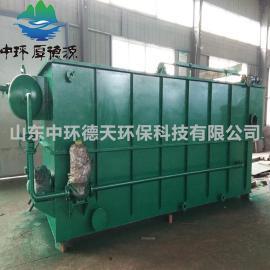 厂家定制各种规格溶气气浮机 涡凹气浮机 一体化气浮机 气浮装置