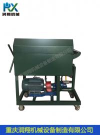 BKJ-100系列除杂质脱水板框压力式滤油机