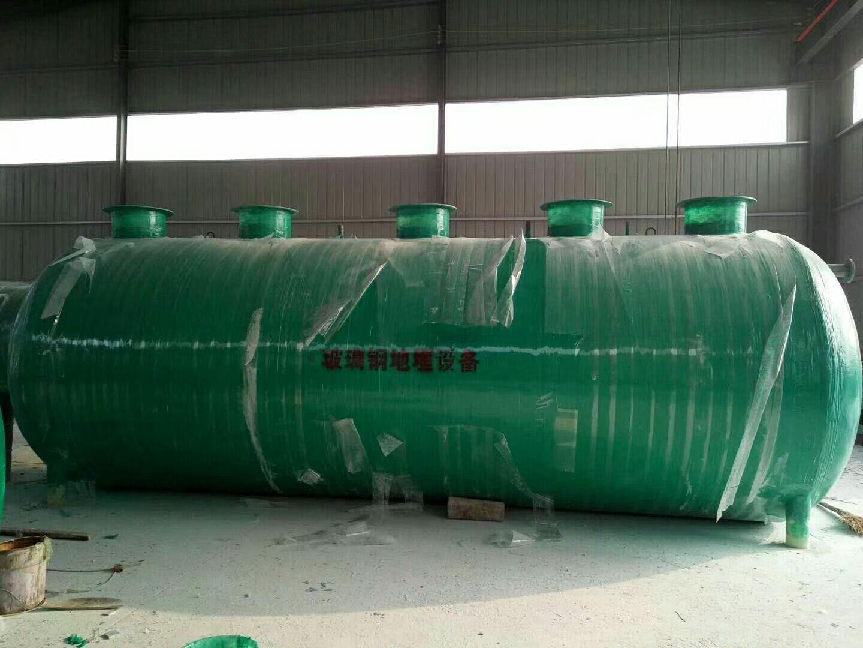 10立方米每天一体化生活污水处理设备