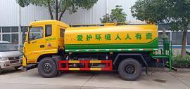 东风10吨园林绿化洒水车,10立方洒水车配置产品介绍