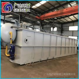 印染污水处理设备 广达环保 来电定制