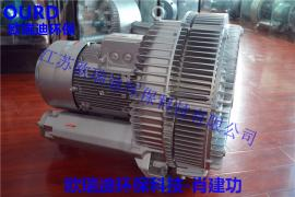 冷却机械设备高压鼓风机