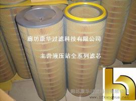 钢厂空气滤筒