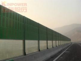 高速公路在什么样的情况下需要安装隔音墙?
