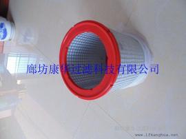 供应空压机呼吸器滤芯