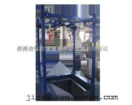 多功能称重包装一体简易式包装秤LPS-1000EF