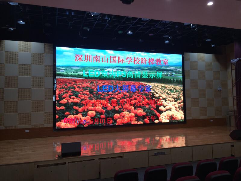 led显示屏会议室背景墙大屏P3led视频会议播放效果惊艳联赛品牌