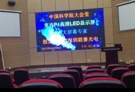 P4led全彩显示屏厂家报价晶元芯片进口驱动联赛光电一条龙服务