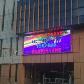 户外立柱led显示屏案例P5像素每平方40000点视频效果惊艳