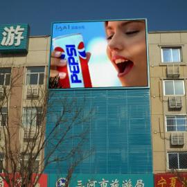外墙led显示屏50平方米建议选择P6P8规格性价比更高
