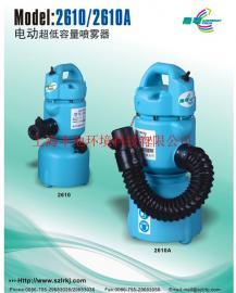 电动喷雾器2610A便携手提式充电防疫消毒园林园艺打药杀蚊喷药机
