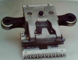 力根定型机链条油 DE R260