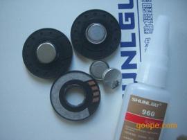 960金属增强瞬间胶 特种金属 电镀件 各种难黏金属粘接