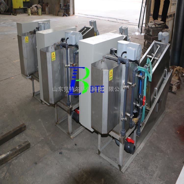 叠螺脱水机 生化污泥处理设备 贝特尔环保