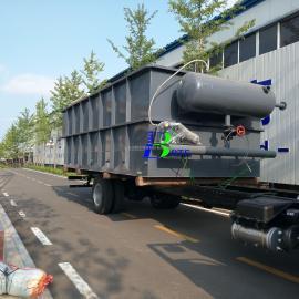 养殖场污水处理、溶气气浮机设备 贝特尔环保