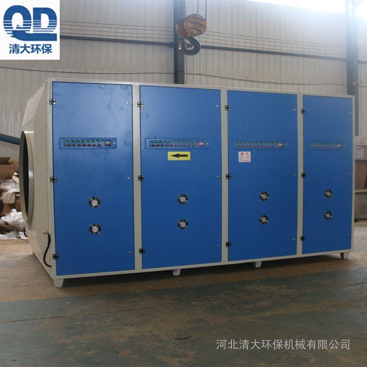 空气净化光氧催化净化器设备 光氧废气净化器厂家清大环保报价