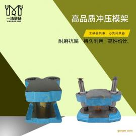 精密冲模模架/铸钢模架/铸铁模架/冷冲模架、后侧/中间模架