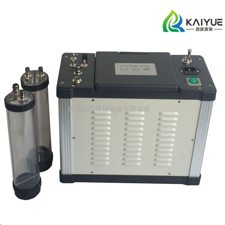 固定污染源检测KGH-60W便携式烟尘烟气测试仪