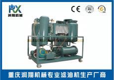 汽轮机油高效真空滤油机(破乳化脱水除杂)