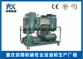 ZJC-30汽轮机油脱酸破乳化真空滤油机