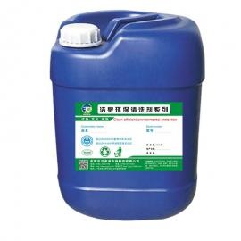 黄铜紫铜除氧化皮清洗液工业除锈油污清洗剂