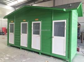 移动厕所,环保厕所,生态厕所,移动卫生间