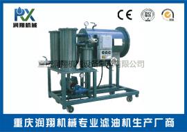 ZYD-F系列聚结分离式滤油机