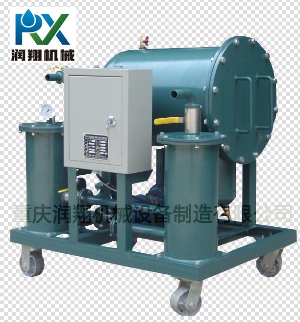 轻质油聚集分离式滤油机