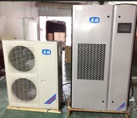 计算机房恒温恒湿机机组