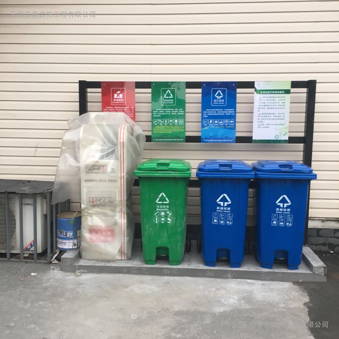 无锡不锈钢垃圾分类栏生产商-无锡不锈钢垃圾分类栏定制