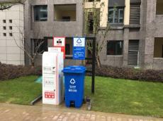 惠山分类垃圾指示栏-惠山垃圾分类收集栏-惠山垃圾分类指示牌