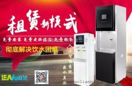 桶装水太贵,自来水有味,净化一体直饮水机租赁新模式成网红