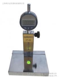 荣计达路面标线厚度测定仪参数