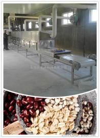 五谷杂粮烘干机,代餐粉干燥设备,核桃粉带式微波烘干设备