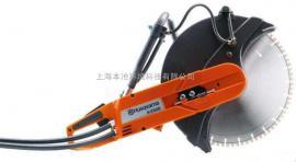 富世华K2500液压圆盘切割锯金属切割锯砂轮消防无齿锯液压切割机