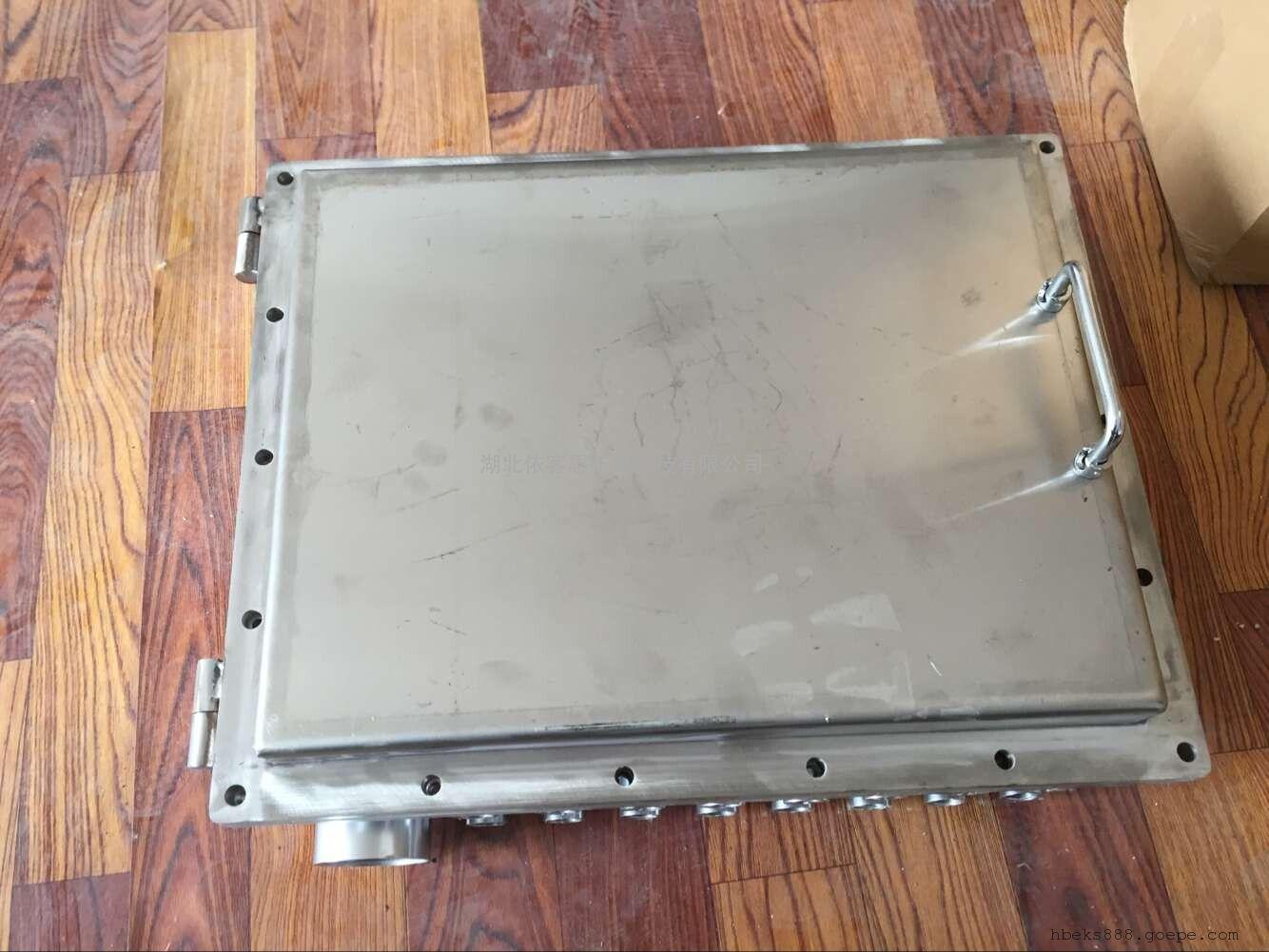 eJX三防防爆装20A端子不锈钢仪表箱控制按钮箱防水不锈钢空箱