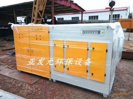 UV光解废气净化设备 低温等离子废气净化器