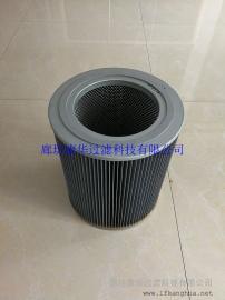 供应LED设备粉尘滤芯9731116-1117耐高温滤芯
