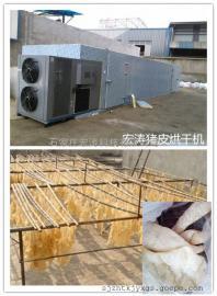 空气能猪皮烘干机,猪皮膨化设备,今日特价处理猪皮熟化机