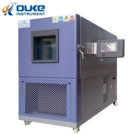 触摸屏高低温试验箱 可程式恒温恒湿实验箱 交变湿热试验机