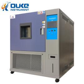 可程式高低温研究箱