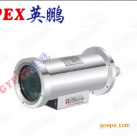 炼油防爆监控器,机械防爆摄像机,金属厂防爆摄像仪
