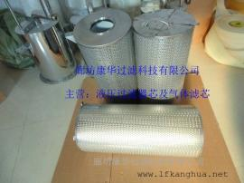 供应MOCVD耐高温光电设备粉尘滤芯